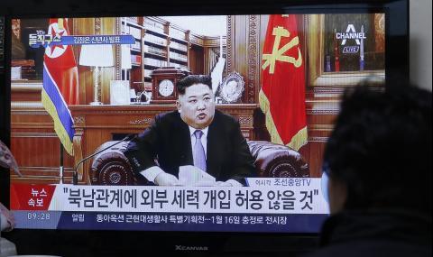 Смърт на Ким Чен-ун би причинила геополитически срив