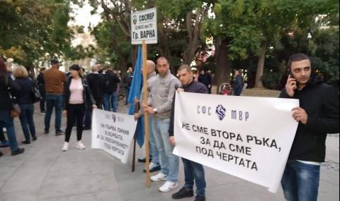 Полицаите отново на протест с искания за по-високи заплати