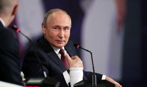 Обявиха мотива на Путин