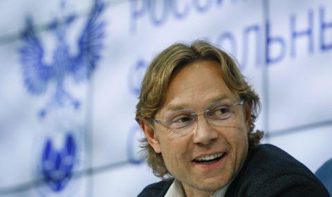 Официално! Наставникът на Али Соу в Ростов стана национален селекционер на Русия - 1
