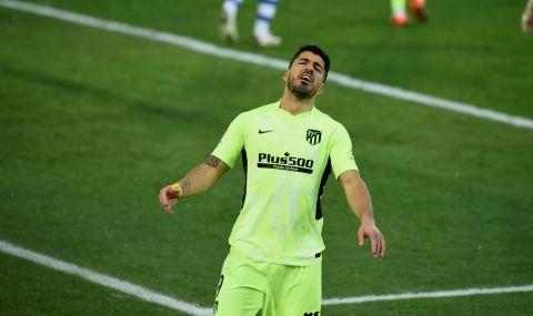 Нискоразряден тим изхвърли Атлетико Мадрид от турнира за Купата на Испания