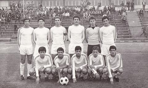 Преди 40 години едно незабравимо футболно поколение на Спартак Варна постига голям успех