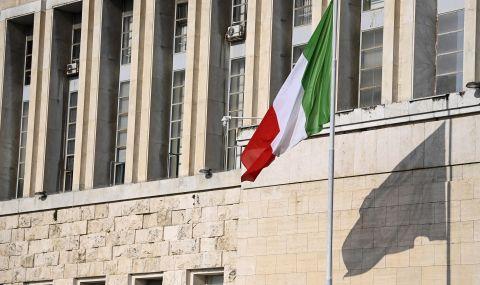 Русия опитва да запази диалога с Италия