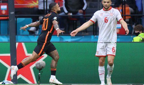 UEFA EURO 2020: Нидерландия не срещна затруднения срещу Северна Македония - 1