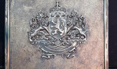 В Самара откриха паметна плоча на дипломатическата мисия на Царство България