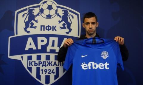 Арда привлече футболист на Черно море