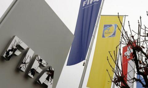 ФИФА отстрани президента на Африканската футболна конфедерация заради корупция
