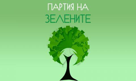 Партия на зелените се регистрира за парламентарните избори