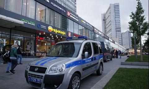 Арест на руска журналистка