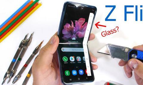 Лъжат ли от Samsung за екрана на Galaxy Z Flip (ВИДЕО)