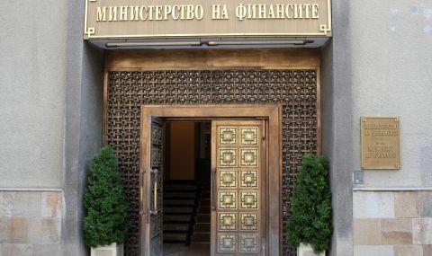 Кадрови промени в Министерството на финансите