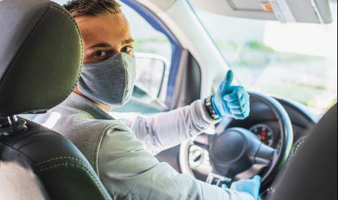 Как да намалите риска от заразяване с COVID-19 в такси
