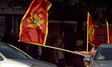 Расте напрежението в Черна гора - 1