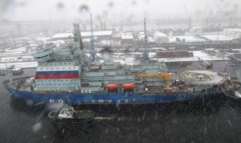 Русия и Турция ще строят плаващ док за атомни ледоразбивачи