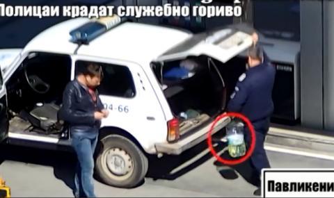 Върнаха на работа полицаите от Павликени, разследвани за кражба на горивo
