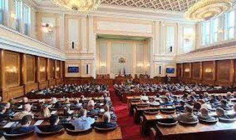 Актуализацията на държавния бюджет влиза на второ четене в ресорната комисия - 1