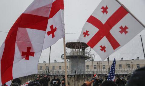 Грузия договори споразумение, което гарантира стабилност