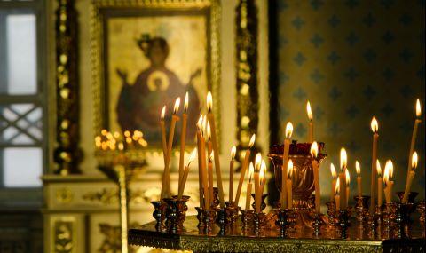 Януарските празници продължават, вижте кой има имен ден днес