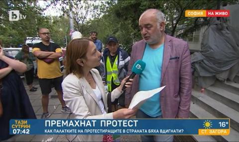 Арман Бабикян бе освободен от ареста