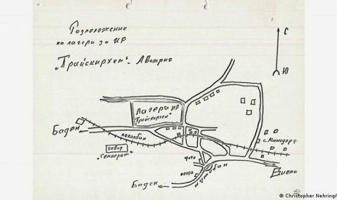 Когато българите бягаха от НРБ: