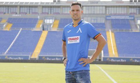 Георги Миланов със силни думи след преминаването си в Левски - 1