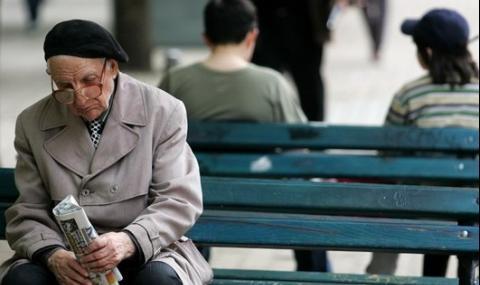 Минималната пенсия от днес, 1 юли - 219,43 лв.