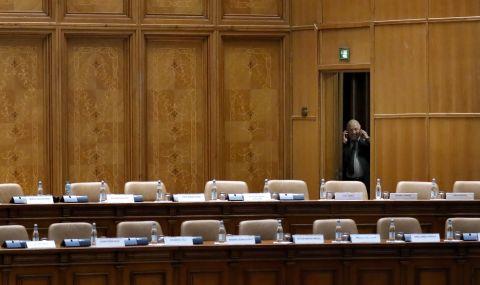 Очакват гласуване на вот на недоверие в Румъния - 1