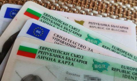 Издават удостоверения на гласуващи с изтекли лични документи