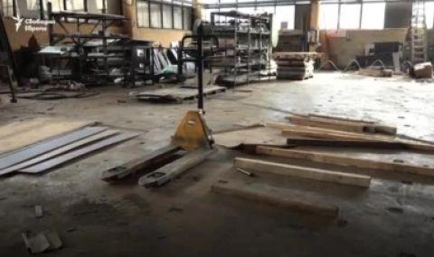 Разграбен: Как изглежда заводът от