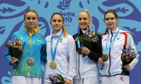 Златен медал за България!