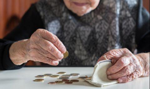 Някои пенсии няма да бъдат увеличени