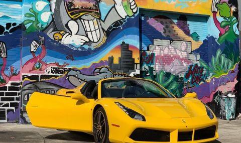 Рапърски псевдоним, мол в Дубай и съпруга от Украйна: Младият милионер Умастар си купи култово Ferrari