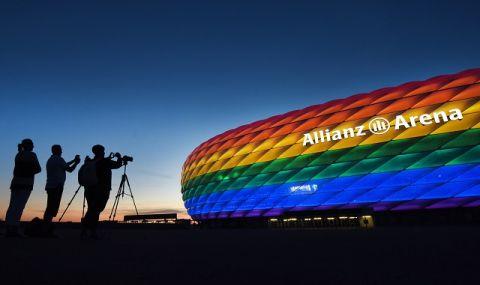 Заради ЛГБТИ: Как УЕФА си вкара автогол