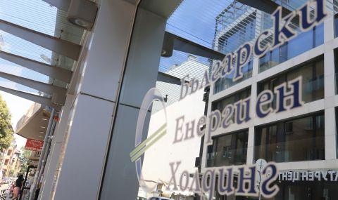 БЕХ: Уволнението на ръководството ще има пагубен ефект върху всички енергийни дружества - 1