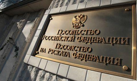 Руското посолство отговори: За пореден път демонизират нашата страна