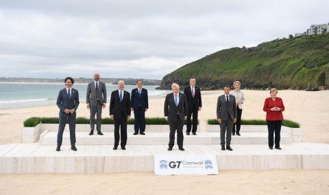 Големите държави се споразумяха за ...