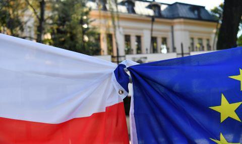 Полша няма да напусне Европейския съюз - 1