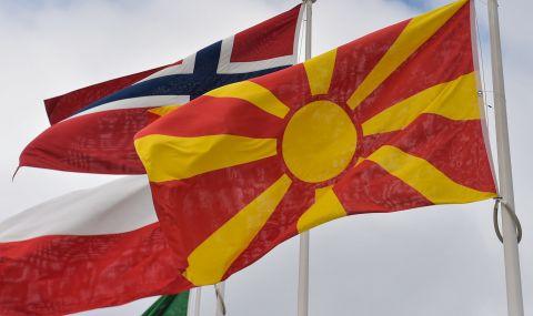 Северна Македония дигитализира държавната помощ