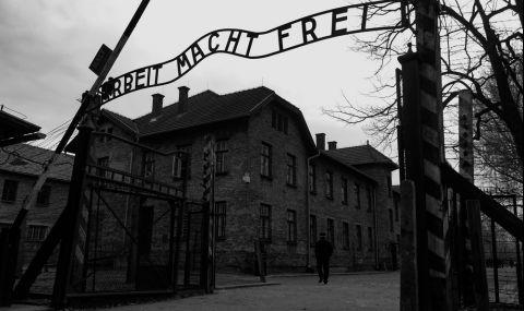 Последният освободител на Аушвиц напусна този свят