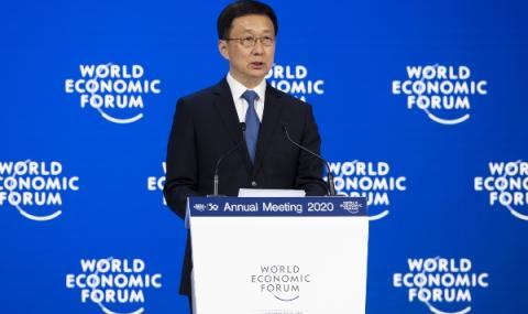 Китай защити глобализацията