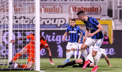 Интер допусна втора грешна стъпка по пътя към титлата в Серия