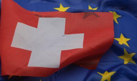Швейцария е първата страна, с която ЕС сключва такова споразумение
