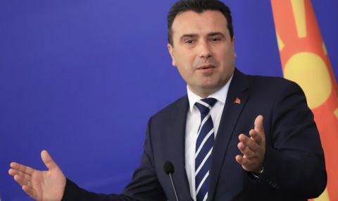 Заев: Остава да се избере български парламент