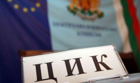 ЦИК изтегли жребия за номерата на партиите в бюлетината