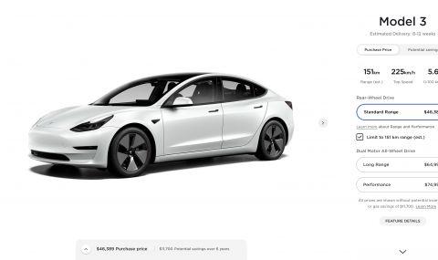 Защо Tesla продава Model 3 с пробег от само 150 км?