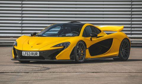 Продава се първият клиентски McLaren P1 - 1