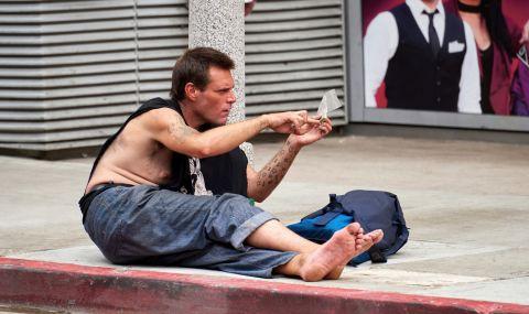 По $1250 месечно на бездомник