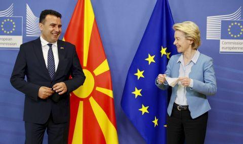 ЕК призова: София и Скопие да намерят решение на откритите въпроси!
