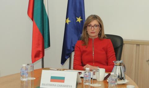 Над 700 българи искали да се приберат у нас от чужбина