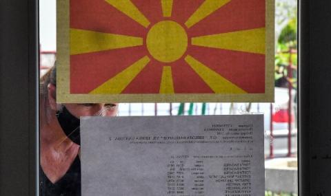Търсят промени в опозицията в Северна Македония